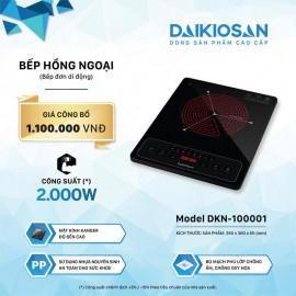 Bếp Hồng Ngoại Daikiosan DKN-100001 - 28cm