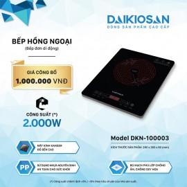 Bếp Hồng Ngoại Daikiosan DKN-100003 - 26cm