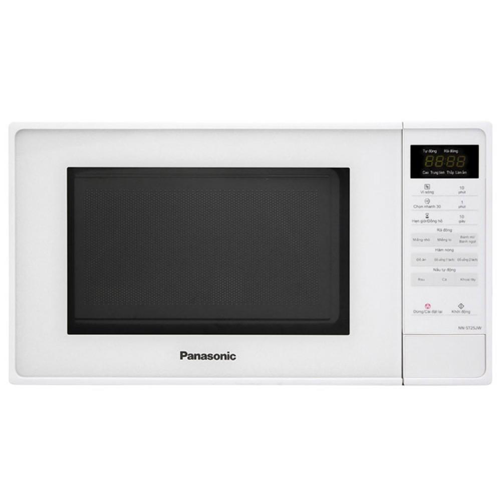 Lò Vi Sóng Panasonic NN-ST25JWYUE - 800W 20L