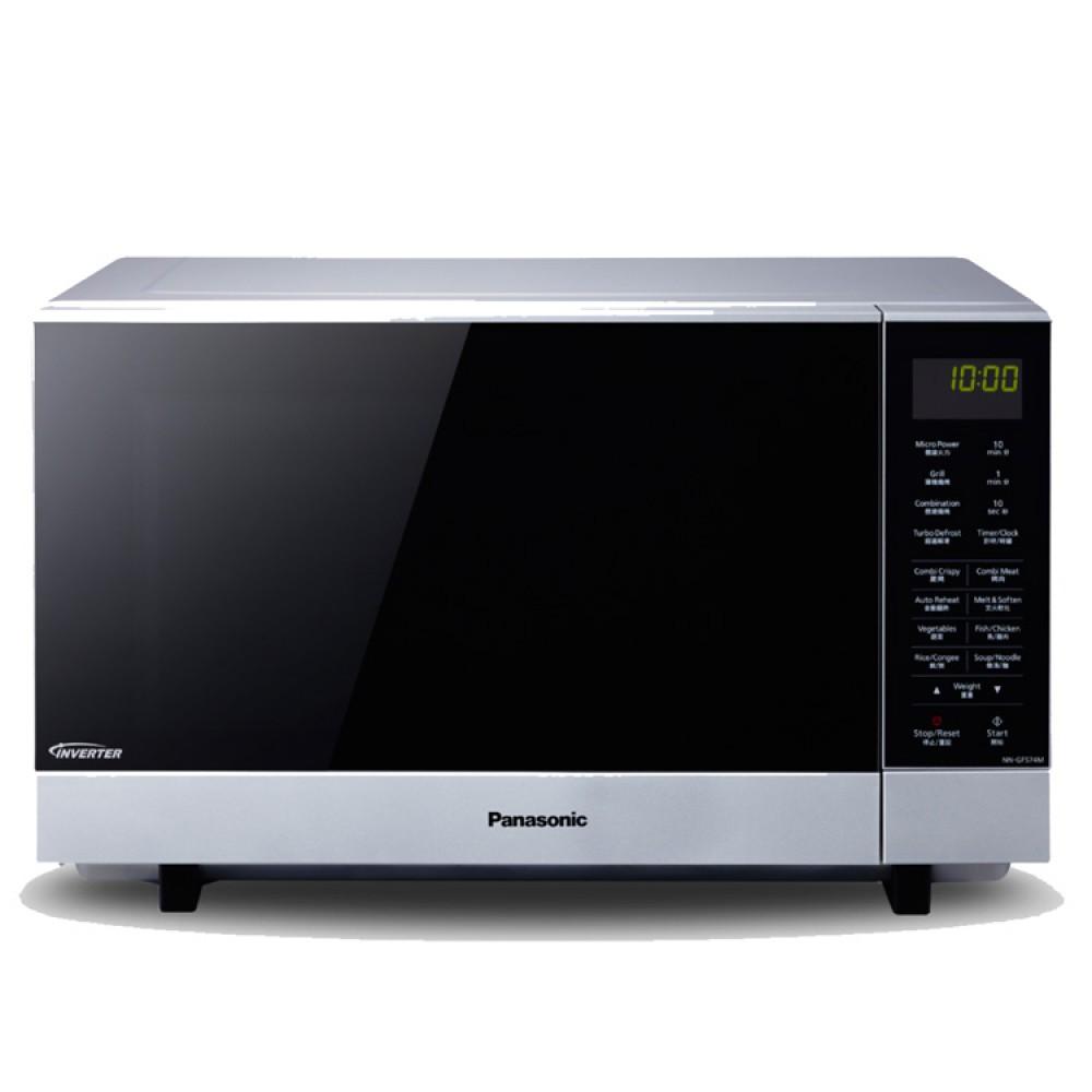 Lò vi sóng Panasonic PALM-NN-GF574MYUE - 950W 27L - Có Nướng