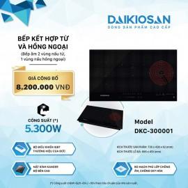 Bếp Điện Từ Daikiosan DKC-300001 - 73cm